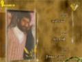 Martyr Hasan Ali AL-Fan (HD) | أحياء عند ربهم - الشهيد حسن علي الفن - Arabic