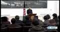 [15 Jan 2013] Afghans angry over US military presence beyond 2014 - English