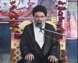 لبّیک یا حُسین کانفرنس Labbaik Ya Hussain (as) Conference - Ustad Syed Jawad Naqavi - Urdu