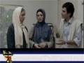 [06] Talagh Dar Vaghte Ezafeh طلاق در وقت اضافه  - Farsi
