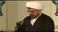 Taqlid - Why should we follow a jurist? - Shaykh Bahmanpour - English