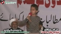 [12 Jan 2013] Karachi Dharna - Speech of a Child - Urdu