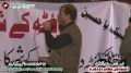 [12 Jan 2013] Karachi Dharna - Noha by Brother Hashim Raza - Night - Urdu