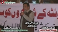 [12 Jan 2013] Karachi Dharna at Numaesh Chorangi - Speech Matlub Awan - Sunni Tehreek - Urdu