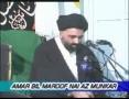 [06] Amr Bil Maroof Wa Nahi Anil Munkar - Mohurrum 2007 - Ustad Syed Jawad Naqavi - Urdu