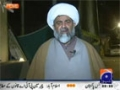 Interview with MWM S.G. about C.M. Dismissal & Long March - 16 Jan 2013 - Urdu