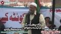 [12 Jan 2013] Karachi Dharna - Speech Merajul Huda Siddiqi - Jamate Islami Pakistan - Urdu