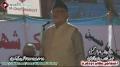 [13 Jan 2013] Karachi Dharna - Speech Janab Abbas Kumaili - Urdu
