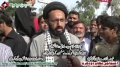 [14 January 2013] Interview H.I. Sadiq Raza Taqvi - Sec Gen. MWM Karachi Div - Urdu