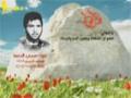 Martyr Eid Subhi AL-Khansa (HD) | من وصية الشهيد عيد صبحي الخنسا - Arabic