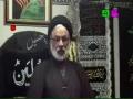 [Majlis] Intezar e imam - H.I Muhammad Askari - Urdu