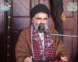 [06] حضور امت در میدان عمل Historical victory of the Nation of Pakistan - Ustad Syed Jawad Naqavi- Urdu