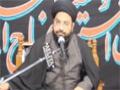 شیعہ کون SHIA KOUN? - 7th Rabiul Awwal 1434 A.H - Moulana Syed Taqi Raza Abedi - Urdu