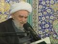 [05] شرح دعای مکارم الاخلاق - سخنرانی آیت الله ناصری - Farsi