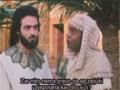 [13] Hz . Jusuf a.s 13 Deo - Persian Sub Bosnian