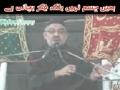 [CLIP] ہمیں جِسم نہیں بلکہ فِکر بچانی ہے Ideology - Agha Ali Murtaza Zaidi - Urdu