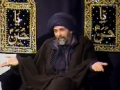 [01] Safar 1434 - The Concept of Ikhlas in Islam - H.I. Sayyed Abbas Ayleya - English