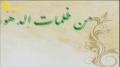 السيد نصر الله يتحدث في ذكرى المولد النبوي 25-01-2013 - Arabic