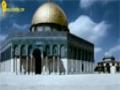 Craving for Palestine - Hani Wedae (HD) | حنين - سيد هاني الوداعي - Arabic