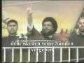 Sayyed Hassan Nasrallah über die Liebe zur Ahl ul Bait - Arabic Sub German