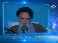[02] آب و آیینه Excerpts from the speeches of Imam Khomeini (r.a) - Farsi