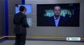 US drone strike culprits must be tried - 24 Jan 2013 - English