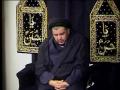 [01] اطاعت و تقویٰ Safar 1434 - H.I. Syed Sartaj Zaidi - Urdu