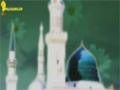 Nasheed By: Wajdi Houmani (HD) | سبحانك يا رب محمد - وجدي حوماني - Arabic