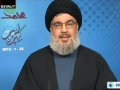 Sayyed Hassan Nasrallah speech - Milad an-Nabi - January 25, 2013 - [ENGLISH]
