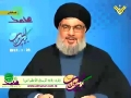 [ARABIC] خطاب السيد حسن نصرالله - Sayed Hasan Nasrallah speech - Jan 25, 2013