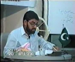 Comparative Analysis of Islamic and Materialistic Western Culture - Day 2 of 4 - by AMZ - Urdu