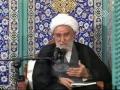 [11] شرح دعای مکارم الاخلاق - سخنرانی آیت الله ناصری - Farsi