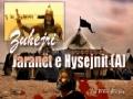 Jaranët e Hysejnit (A) - Zuhejri (R) - Farsi sub Albanian