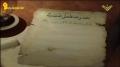 Prophet Muhammad (pbuh) | محمد بن عبد الله (ص) - بطاقة الهوية - Arabic