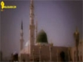 Nasheed By: Wajdi Houmani (HD) | قلب المحب - لوجدي حوماني - Arabic