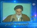 [07] آب و آیینه Excerpts from the speeches of Imam Khomeini (r.a) - Farsi