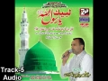 [Audio][Ali Deep Rizvi Naat 2013] غلامی رسول میں Ghualami-e Rasool Me - Urdu