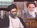 Leader on Ayatullah  Shaheed  Mutahari - Persian