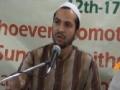 [Day 02] - HAFTA-E-WAHDAT - Nubuvat ki Zaroorat - Moulana Agha Munawar Ali - Urdu