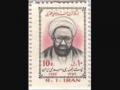 2nd May Martyrdom of Ayatullah Shaheed Mutahari - H.I. Jawwad Naqvi - Persian & Urdu