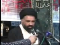 [05] منشور امامت Manshoor e Imamat - Ustad Syed Jawad Naqavi - Urdu