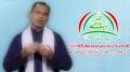[2][Ali Deep Rizvi Naat 2013] تحریک بیدارئ امت مصطفیٰ Tehrike Bedarie Ummate Mustafa - Urdu