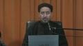 [08] Muharram 1434 - Kamyabi kay Asbab - H.I. Jan Ali Kazmi - Urdu