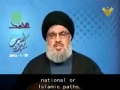 Sayyed Nasrallah: Conflicts in Region Political, not Religious - Arabic sub English