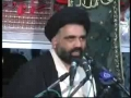 [08] منشور امامت Manshoor e Imamat - Ustad Syed Jawad Naqavi - Urdu