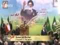 [01/31/2013] El 34 aniversario de la Revolución Islámica de Irán - Spanish