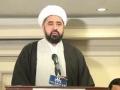 دین محمدی اور اتحاد بین المسلمین - H.I. Amin Shaheedi - 27 Jan 2013 - Urdu