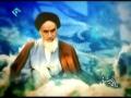 بیانات امام خمینی (ره) در فضیلت حضرت زهرا سلام الله ع - Sayyeda Fatima