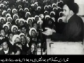 [1] Documentary - Islamic Revolution Iran - انقلاب اسلامی ایران - Urdu