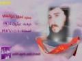 Martyrs of January (HD) | شهداء شهر كانون الثاني جزء 11 - Arabic